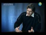 МТРК «Мир» -Секретные материалы -Пули для авторитета (13.02.2013, убийство Деда Хасана)