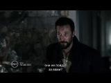 Рухнувшие Небеса/ Сошедшие с Небес 4 сезон 3 серия (RUS) 720HD