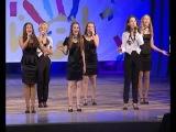 Образцовый ансамбль современной детской песни