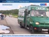 Снаряды из Украины попали в таможню и жилые дома  в Ростовской области. Следственный комитет возбудил уголовное дело по статье