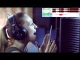 А-Студио - Улетаю (запись вокала Алена Гулькова под минус, без тон-коррекции)