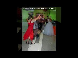 ������ ��� ������ Lara Fabian - Je Taime  -  ���� ������ - Ƹ ���  (���������� �����) - ����������� ������. Picrolla